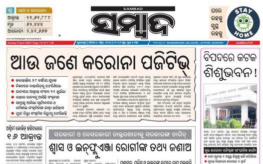 Oriya newspapers